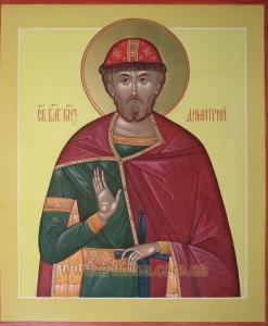 св.блг.князь димитрий
