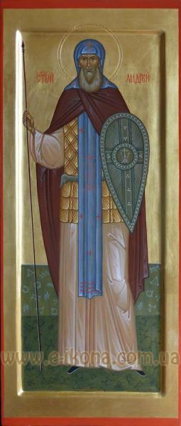 Мерная Икона 2