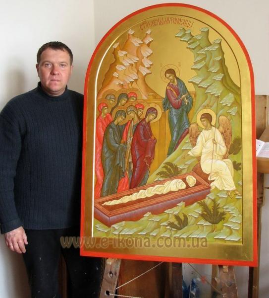 св.жены мироносицы у гроба господня