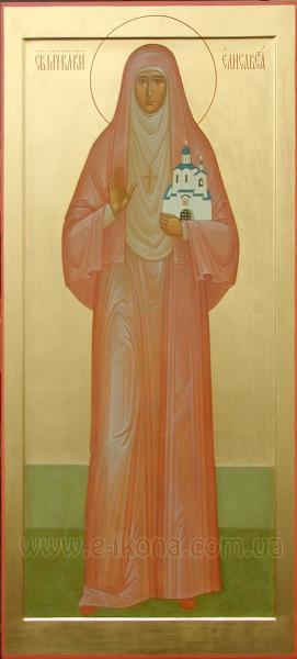 Мерная Икона 4