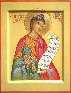 св.пророк даниил
