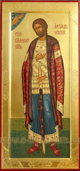 Мерная Икона 1